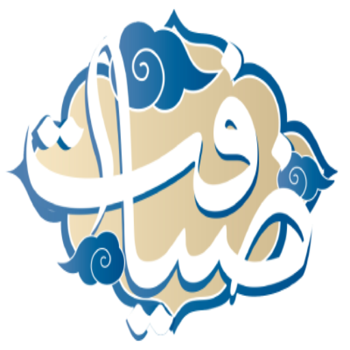 نماد گروه تبلیغی ضیافت استان قم
